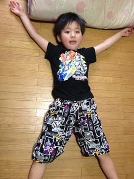 dainoji_l.jpg